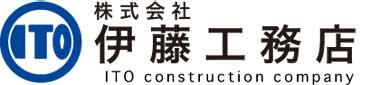 株式会社 伊藤工務店 Logo